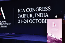 ICA Congress 2017 – Issues and insights