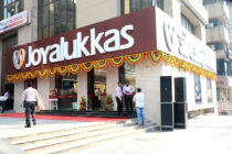 Joyalukkas to Open Store in Hyderabad Today
