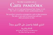 Pandora's blessing: Cara Jewellers