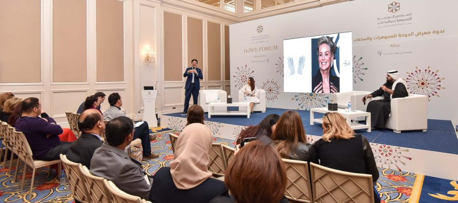 The Doha Jewellery & Watches Exhibition Forum 2018 Concludes