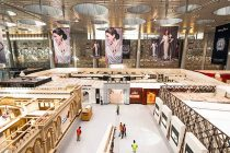 15th Doha Jewellery and Watches Exhibition Showcases Elegant Designs and  Expert Craftsmanship