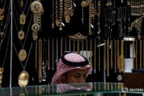 GCC Chambers study calls for review of VAT on gold, jewelry