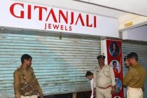 Gitanjali Gems Headed for Liquidation Over Delays