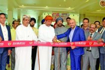 Joyalukkas opens showroom in Salalah