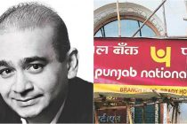 Nirav-PNB Scam to erode industry turnover by 16%: Care Ratings