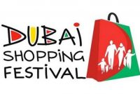 Dubai Shopping Festival: UAE Residents, Tourists Take Home 32 kg Gold, 5 BMWs