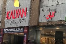 Kalyan Jewellers launches global campaign to mark Indian festival