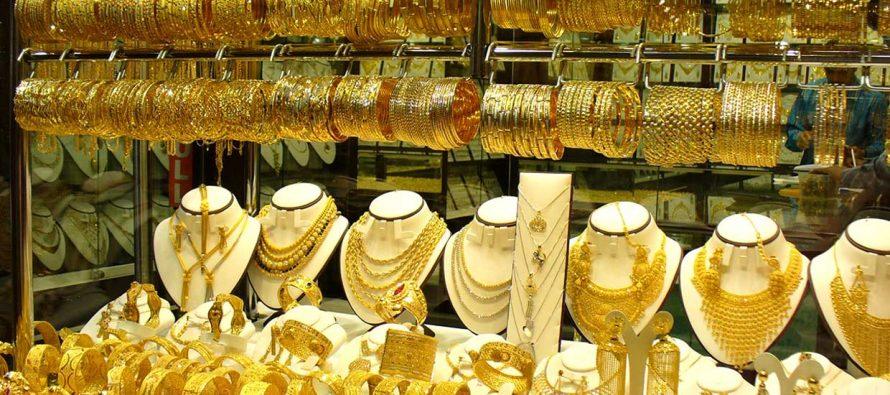 Dubai gold prices slide slightly. Should you invest or wait?