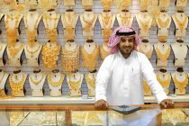 Dubai gold prices fall after previous week's rally