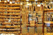 New Gold Policy Likely to Encourage 'Bullion Banking': World Gold Council India