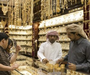 Gold demand in Iran surged before nuclear deal decision