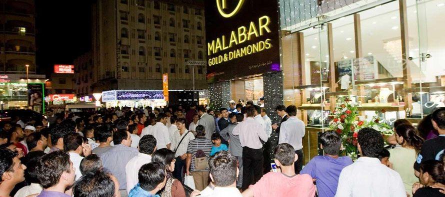Malabar Gold Wins Suit Against TV Channel