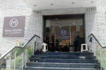 Malabar Gold & Diamonds eyes IPO