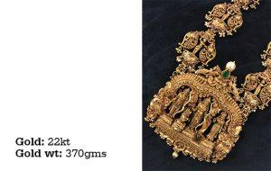 Thirumala : Jewels of South