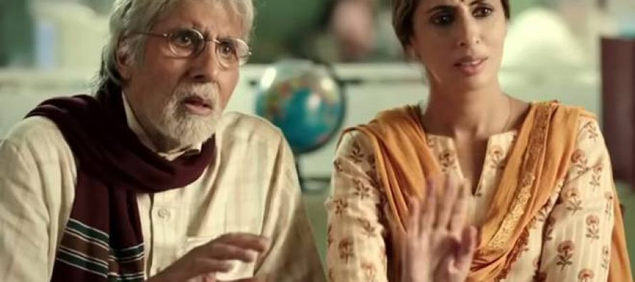 UAE-based jeweller withdraws Amitabh Bachchan ad after strong objection
