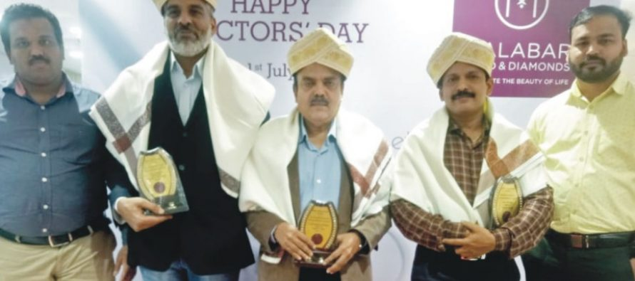 Malabar Gold and Diamonds felicitates doctors