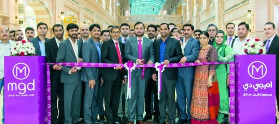 Malabar Gold's new outlet opens at Mirqab Mall
