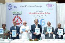 Hari Krishna Exports celebrates 26th anniversary, organises a blood donation drive