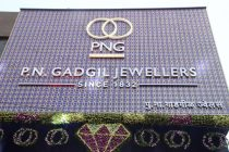 PNG Jewellers get into franchise mode