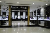 Pure Gold Jewellers to Roll Out 7 New Jewellery Concept Stores in UAE, Kuwait & Oman