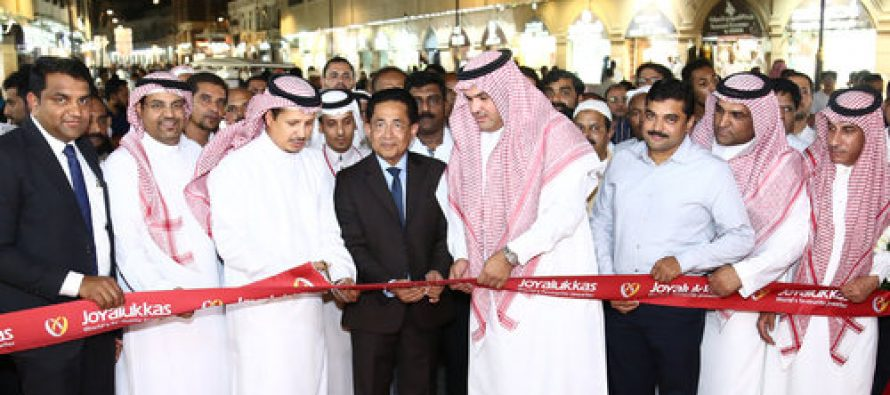 Joyalukkas expands in Oman, Saudi Arabia