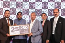 Malabar Gold & Diamonds to triple number of outlets to 750 and raise Group turnover to US$7 billion in 5 years