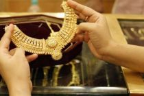 Gold Prices Gained Rs 80 to Rs 33,250 per 10 gram at bullion market