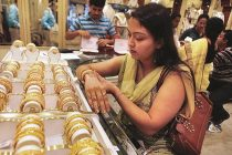 India's gold demand to remain muted in October-December quarter