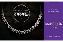 PNG Jewellers' exclusive Diamond Jewellery at INR 99,999