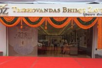 TBZ-The Original launches its first store in Ludhiana