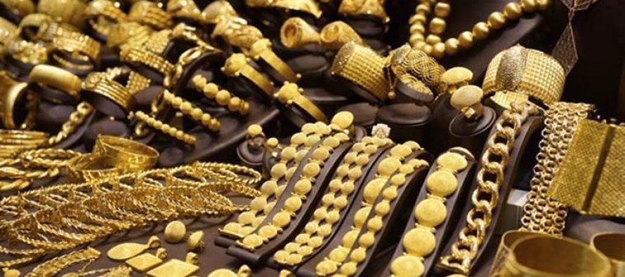 UAE gold demand set to rebound on VAT refund