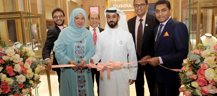 Dhamani Group unveils Dusoul, new brand opening 10 boutiques by Expo 2020