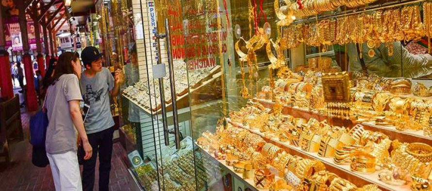 Dubai promotion offers chance to win 32kg of gold