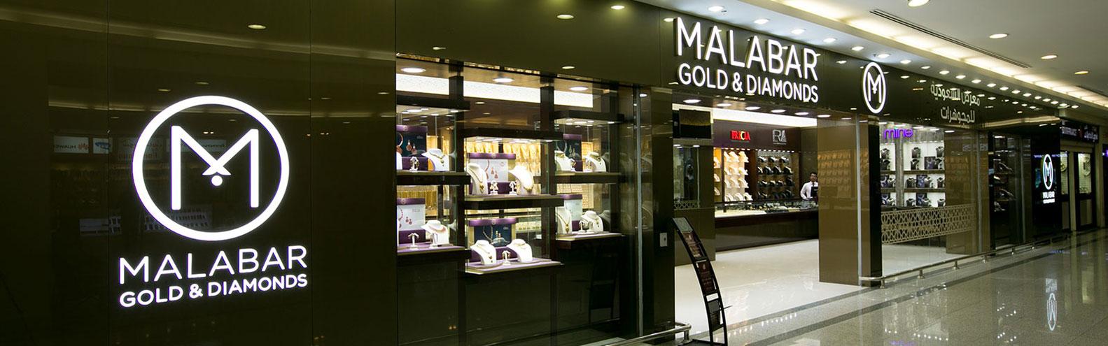 Malabar Gold's 8th edition festival showcases latest jewellery