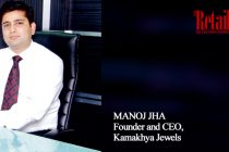 Pursuing Excellence: Kamakhya Jewels