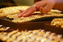 Jewellers Restock Gold After Prices Drop 4%