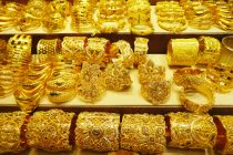 Soaring Gold Price: Agencies on Alert to Curb Smugglers