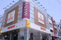 Kalyan Jewellers to Giveaway 300 kilos of Gold Across Showrooms in Middle East & India For Akshaya Tritiya