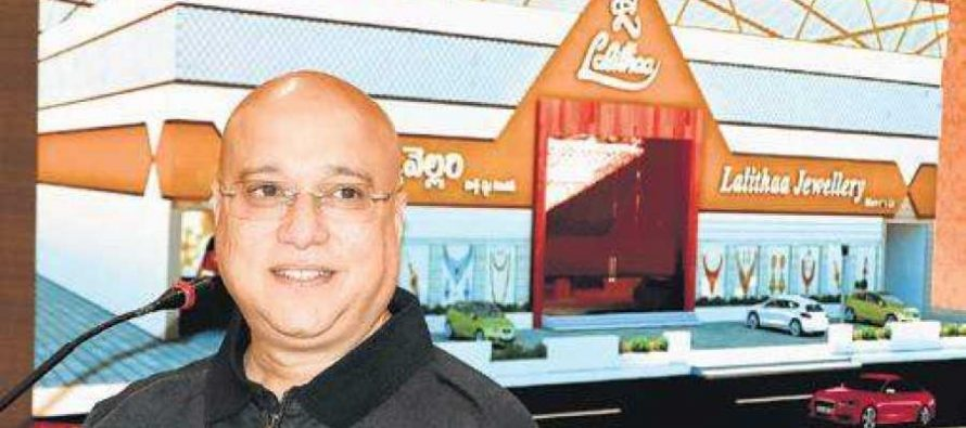 Lalithaa Jewellery to Open Store in Rajahmundry