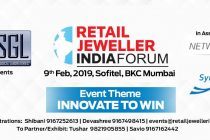 SGL Presents Retail Jeweller India Forum 2019: Know Everything About Gold Loans & How to hedge at MCX