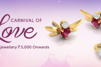 Valentine's Day 2019: Retail Jewellers Introduce Value for Money Collections Keeping Millennials in Mind