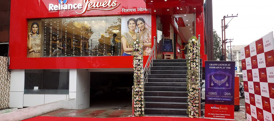 Reliance Jewels Launches Bengali New Year Collection, Unveils Contemporary Style of Shakha Pola