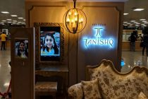 Tanishq brings its first Augmented Reality experience to customers