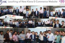 KISNA Diamond Jewellery Launches E-Commerce Portal