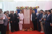 India Jewellery Park Launched by Devendra Fadnavis, Suresh Prabhu, Subhash Desai in Mumbai