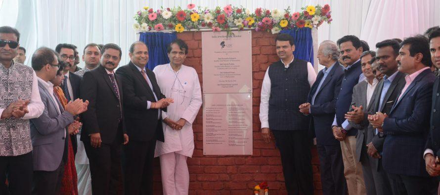 India Jewellery Park Launched by Devendra Fadnavis, Suresh Prabhu, Subhash Desai in Mumbai