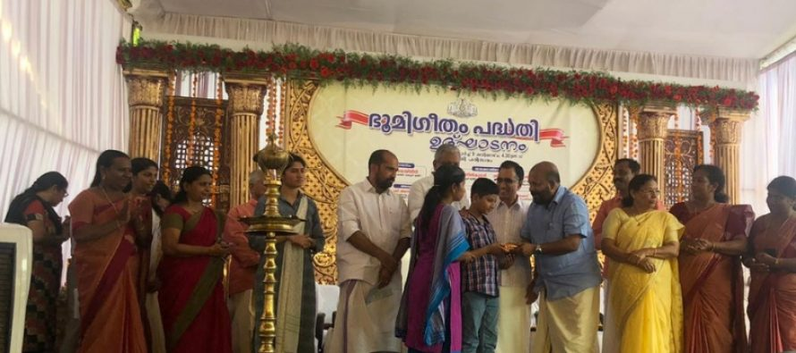 Kalyan Jewellers Hands Over 24 Apartments to Homeless in Trichur as Part of CSR Project Bhoomigitam