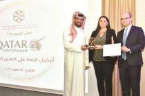 Qatar National Tourism Council Honours Participants of DJWE