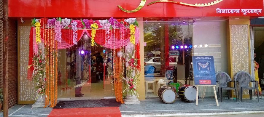 Reliance Jewels Announces the Launch of its Flagship Showroom in Asansol