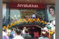 Joyalukkas Opens New Showroom in Chennai